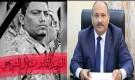 سالم الوالي يرثي الشهيد الثائر     شلال الشوبجي ..