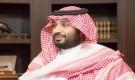 ولي العهد السعودي في حوار شامل لصحيفة