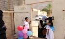مديرة مكتب اليونيسف بحضرموت تطلع على سير العمل بالمساحات الصديقة بوادي حضرموت