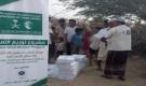 مركز الملك سلمان للإغاثة يوزع 4,842 كرتونا من التمور في محافظة أبين