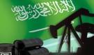 السعودية تحتل المرتبة الثالثة عالمياً في إنتاج النفط الخام