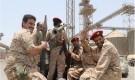 الحوثيون يقولون إنهم استهدفوا مطار جازان في السعودية