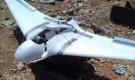 التحالف العربي يسقط طائرة مسيرة للمليشيات الحوثية في جازان