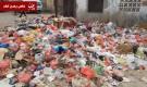 مع أزياد حالات الإصابة بالشيكونغونيا.. مواطنون يناشدون السلطات بسرعة رفع النفايات من كريتر