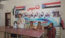 مجلس الحراك الثوري بمديرية الصعيد بشبوة يعقد اجتماع هام لأعاده هيكلته