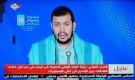 عبدالملك الحوثي يهاجم الانتقالي ويتحدث عن علاقة جماعته مع ايران