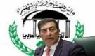 الاتحاد البرلماني العربي يدين الهجوم على حقل الشيبة البترولي