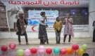 مبادرة ايادي السلام بمعية جمعية نشطاء البيئة والتنمية تنظم فعالية فنية في الشيخ عثمان