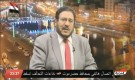 الفضائية اليمنية توضح حول قناة الشرعية