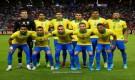 منتخب البرازيل يعود للإمارات بعد غياب 9 سنوات
