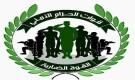بعد ساعات من الجريمة .. الحزام الأمني يلقي القبض على قاتل بمديرية زنجبار