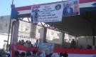 منصة شهداء ردفان تحتفي باربعينية الفقيد علي سيف الطوحري