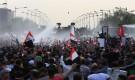 رويترز :العنف يعود إلى العراق بعد نشوة الفوز على إيران في كرة القدم