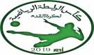 رابطة الانشطة الرياضية في أحور تستعرض شعار بطولة كأس الرابطة الرياضية القادمة للفرق الشعبية