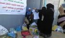 اتحاد نساء أبين وبتمويل من اليونيسيف يرسم البسمة ل 30 طفلاً تعرضوا للعنف في مديريتي زنجبار وخنفر
