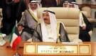 أمير الكويت يعفي وزيري الدفاع والداخلية من مهامهما ويعيد تعيين رئيس الوزراء