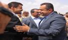 من هم الوزراء والمسئولين الذين منعوا من العودة إلى عدن؟