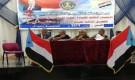 القيادة المحلية بمحافظة أبين تعقد اجتماعها الدوري وتتخذ جملة من القرارات والتوصيات