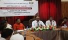 عقد ورشة للقيادات المجتمعية لإعداد الخطة الإستراتيجية لمكتب وزارة الشئون الاجتماعية والعمل بحضرموت الوادي