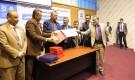 جامعة العلوم والتكنولوجيا تدشن جائزة البحث العلمي وتحتفي باليوم العالمي للجودة بصنعاء