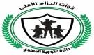 قيادة حزام أمني أحور تعزي في أستشهاد سالم الساحمي