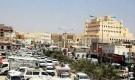 افتتاح بازار بسمة الإنساني الأول بمديرية تريم