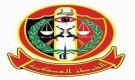 قيادة الشرطة العسكرية بالمهرة تعزي في وفاة والدة اللواء بحري النخعي