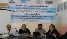 في ورشة عمل باليوم العالمي لمكافحة الفساد.. الفساد أكبر معوقات تحقيق السلام في اليمن