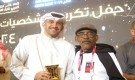 بشار عبدالله توقعت خروج المنتخب اليمني من البطولة مُبكراً نتيجة الظروف التي تعيشه بلاده