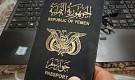 مركز الإعلام الأمني بوادي حضرموت يؤكد فتح نظام شبكة فرع المصلحة واستئناف صرف الجوازات