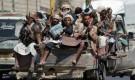 مقتل وجرح أكثر من 40 من عناصر المليشيات الحوثية في معارك اليومين الماضيين شمال غرب الضالع