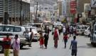جماعة الحوثي تتهم الحكومة الشرعية بإضعاف العملة عبر طباعة 80 مليار ريال