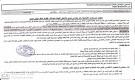 لحج : الصندوق الاجتماعي للتنمية ينزل الأنشطة رقم 1لرصف حارة المستشفى والسوق بمدينة الحبيلين