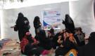 لحج: مركز الشوكاني للتدريب وتنمية القدرات ينفذ المرحلة الثانية من برنامج تمكين المرأة النازحة