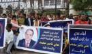 الثوري يحيي الفعاليات السلمية الرافضة للسطو بالعاصمة عدن ويدعو لاستمرارها