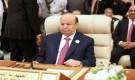 الرئيس هادي: الجيش يجب أن يكون على أهبة الاستعداد بعد هجوم