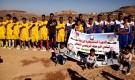 اختتام دوري الفقيد أكرم أحمد صالح المريسي لكرة القدم بمنطقة القحيلة_مريس بالضالع