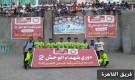 تقام برعاية شركة عدن للصرافة.. تواصل مباريات بطولة شهداء الوحش و القاهرة يقصي السكنية
