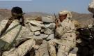 البيضاء .. مصرع عدد من عناصر مليشيا الحوثي بنيران الجيش الوطني