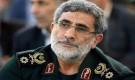 هوك: خليفة القائد الإيراني قاسم سليماني سيواجه نفس المصير إذا قتل أمريكيين