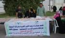 عدن:مبادرة دروب الخير بالشراكة مع طلاب المستوى الثالث خدمة اجتماعية تشارك لليوم الثاني في مهرجان