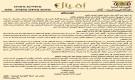 دعت القبائل الى انتفاضة يمنية كبرى ضد الحوثيين ووجهت ثلاث رسائل واحدة منها الى طارق عفاش .. بيان