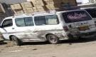 الحزام الأمني يلقي القبض على مطلوب أمنياً في عدن