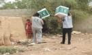 مركز الملك سلمان للإغاثة يوزع 1,242 سلة غذائية في المناطق المحاذية لمحافظة صعدة