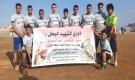 عدن:شباب الكود يتأهل الى الدور الثاني من دوري الشهيد ابو اليمامة
