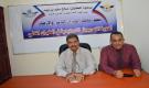 معهد الطيران ينظم دورة تدريبية لموظفي الهيئة العامة للطيران المدني والأرصاد بعدن