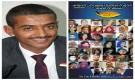 اليمن تشارك في المهرجان الدولي للشعر والفنون في دورته الثامنة بالمملكة المغربية من 2-8فبراير 2020م