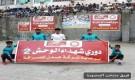 منتخب المنصورة يقصي الفرس من بطولة شهداء الوحش