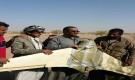 الجوف .. الجيش الوطني  يعلن إسقاط طائرة مسيرة والمليشيات تستعرض نتائج الهجمات على نهم