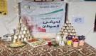 مشروع كوفي شوب بدون بائع لدعم مرضى السرطان يحط في جامعة القرآن وثانوية الغرفة بسيئون